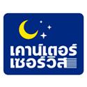 logo_counter_service_125