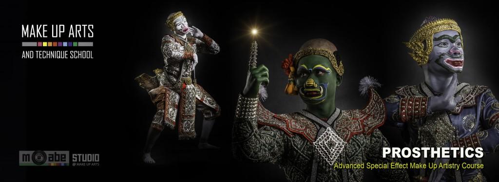 Make Up Arts And Technique School - โรงเรียนศึกษาศิลปะและเทคนิคการแต่งหน้า Prosthetic Course4 Thai Mask Performer